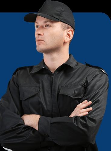 Firewatch security guard